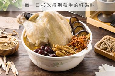 黃金蟲草人蔘雞湯-全雞 2200g