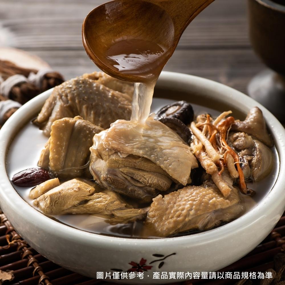黃金人蔘雞(全雞3~5人份)
